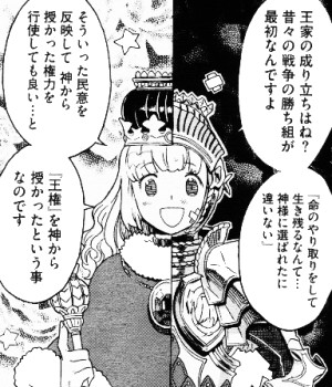 trash deathtopia 漫画 エロ