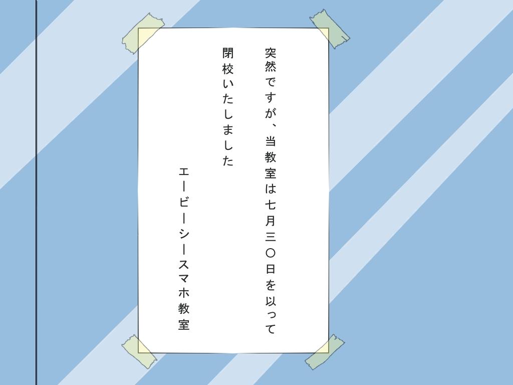 f:id:Eribon98:20190105160651j:plain