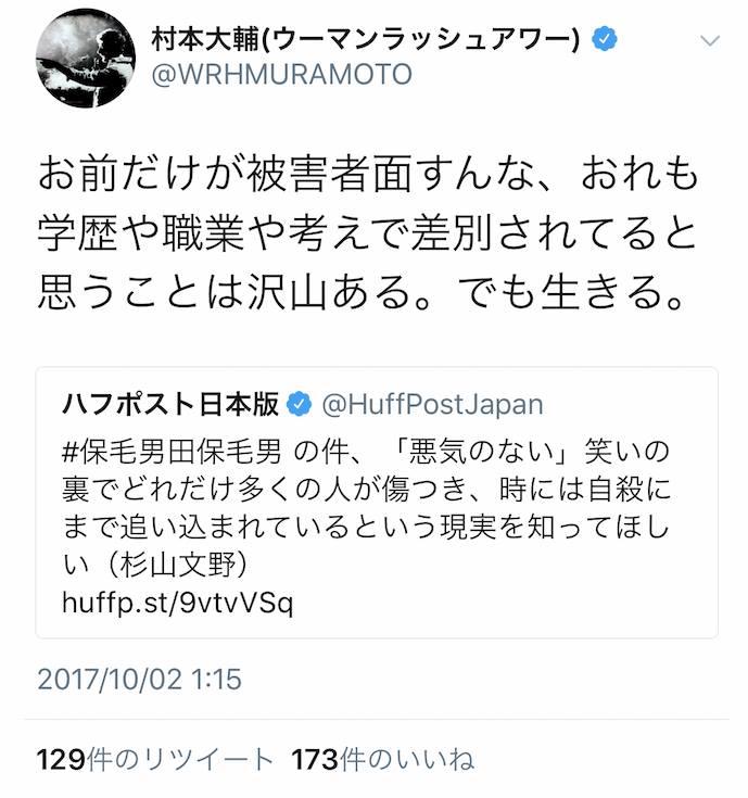 f:id:ErikoKawaguchi:20171010221941j:plain