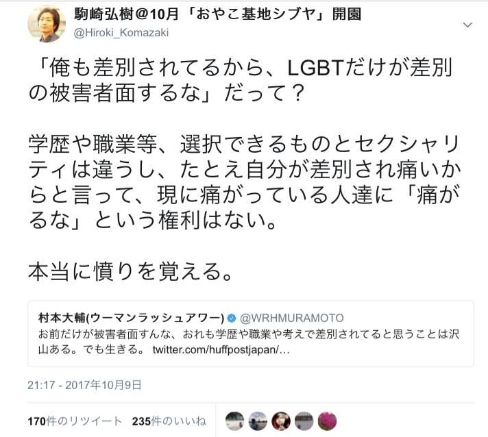 f:id:ErikoKawaguchi:20171010222002j:plain