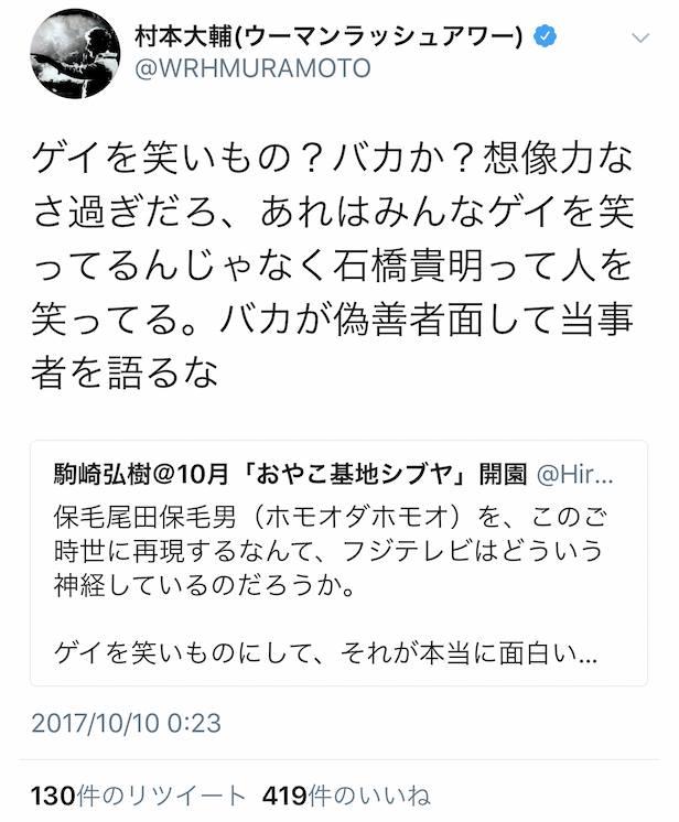 f:id:ErikoKawaguchi:20171010222014j:plain