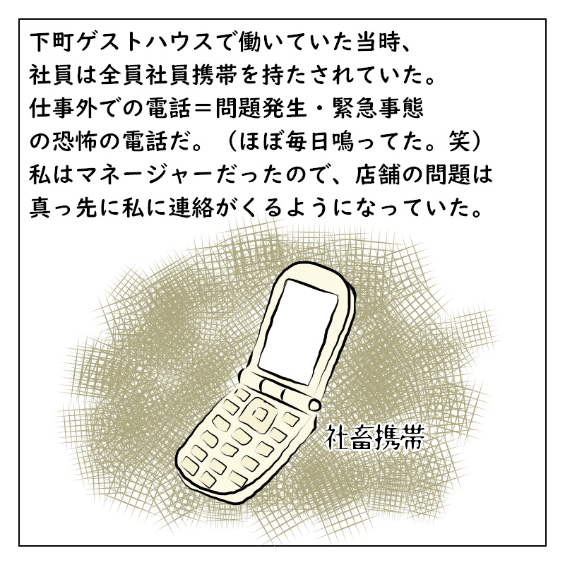 f:id:Erinosu:20200701093003j:plain