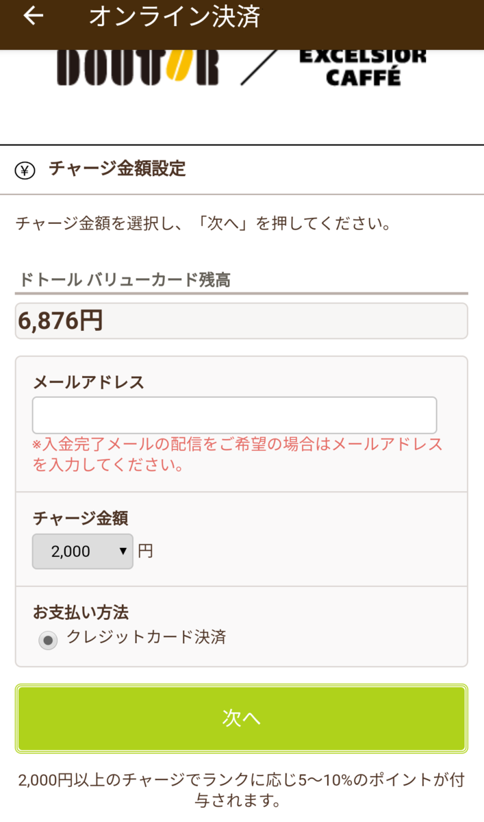 f:id:Eriocactus:20200804084643p:plain