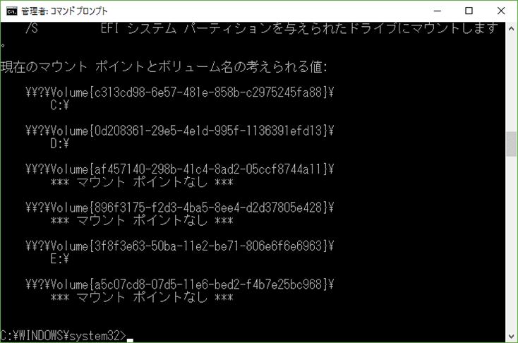 f:id:Erion1107:20161222010741p:plain