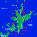 情報書き込んだ新上五島町