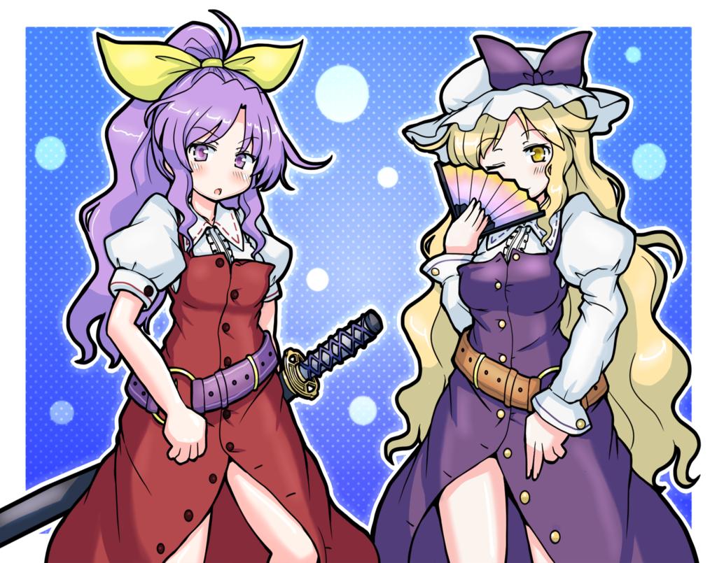 綿月豊姫&依姫