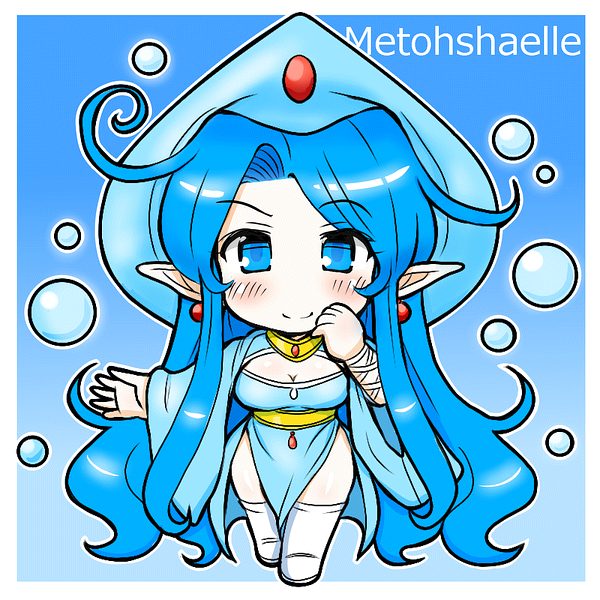 水のメトシャエル