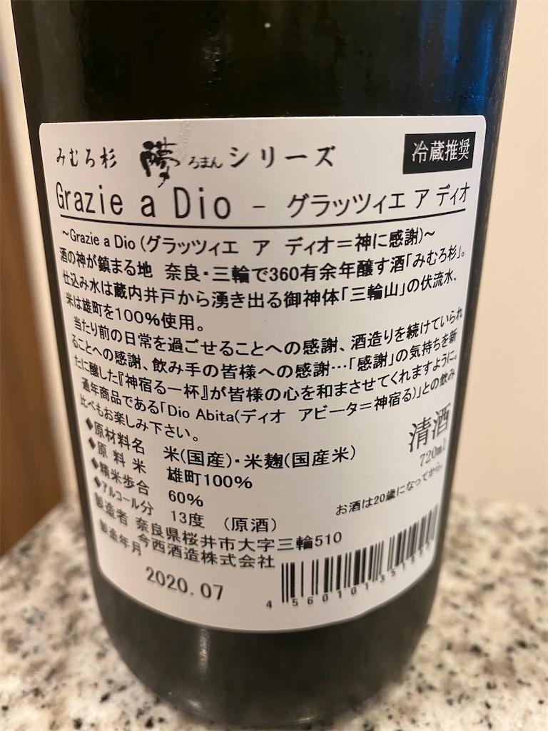 f:id:Espresso_jp:20200722211849j:image