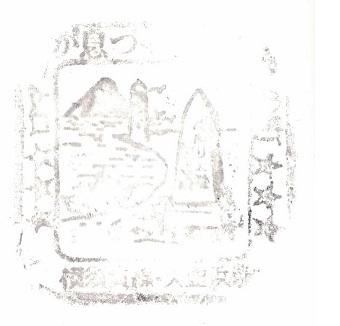 f:id:Estoppel:20181208025803j:plain