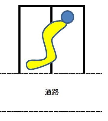 f:id:Estoppel:20190104182100j:plain