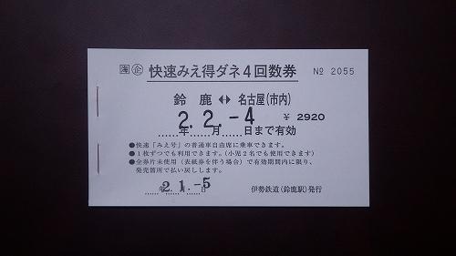 f:id:Estoppel:20200110002802j:plain