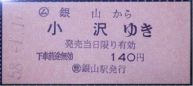 f:id:Estoppel:20200128171541j:plain