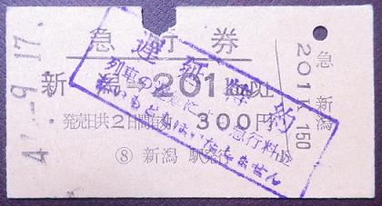 f:id:Estoppel:20200213223134p:plain