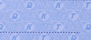 f:id:Estoppel:20200216170106p:plain