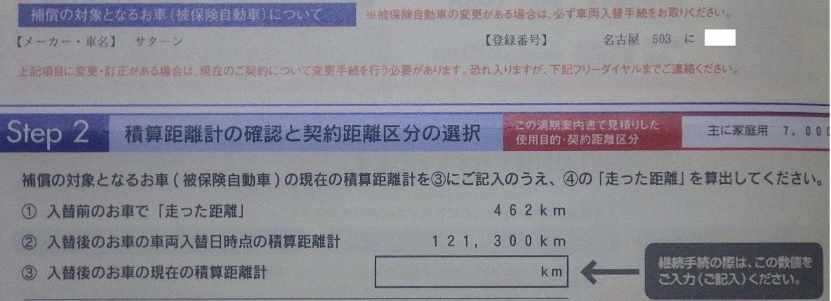 f:id:Estoppel:20200325000040j:plain
