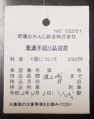 f:id:Estoppel:20200407231834p:plain