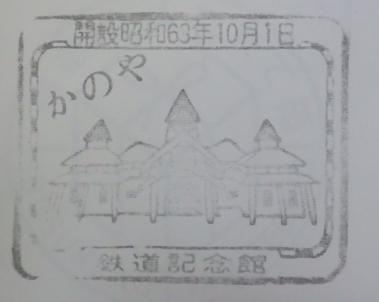 f:id:Estoppel:20200421083122p:plain