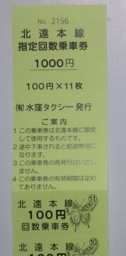 f:id:Estoppel:20200526214126p:plain