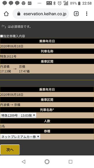 f:id:Estoppel:20200619230816p:plain