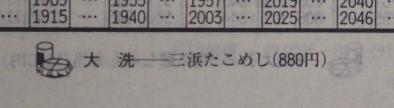 f:id:Estoppel:20200621210305p:plain