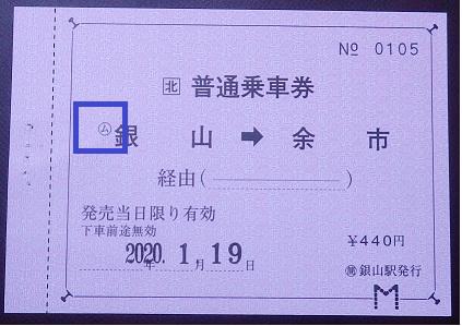 f:id:Estoppel:20200628002130p:plain
