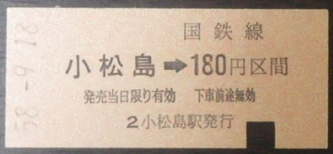 f:id:Estoppel:20200802151019p:plain