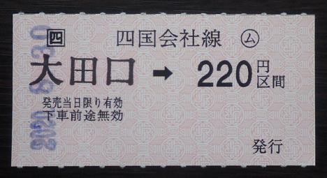 f:id:Estoppel:20200901215215p:plain
