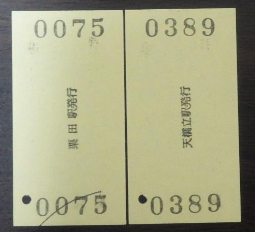 f:id:Estoppel:20200902213929p:plain