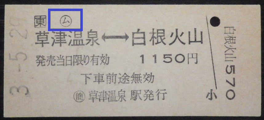 f:id:Estoppel:20200923200315p:plain