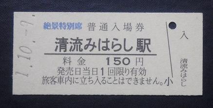f:id:Estoppel:20201005112200p:plain