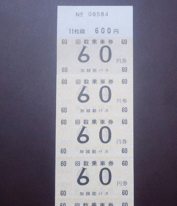 f:id:Estoppel:20201012130144p:plain