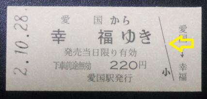 f:id:Estoppel:20201108124144p:plain