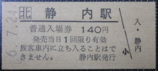 f:id:Estoppel:20201108194928p:plain