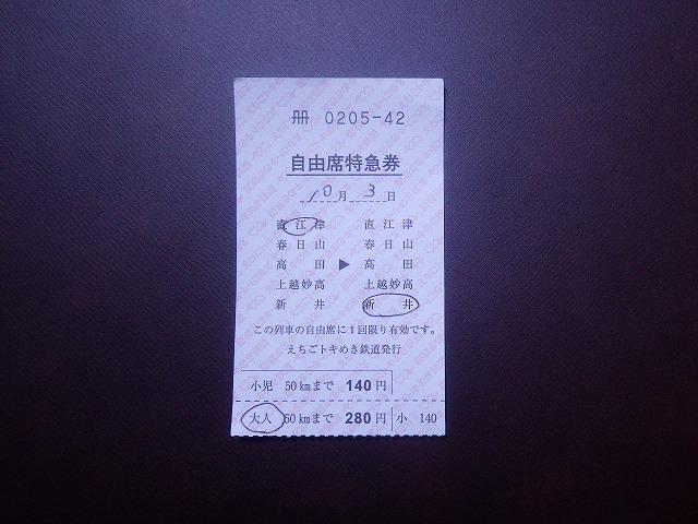f:id:Estoppel:20201116075232j:plain