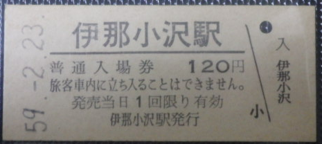 f:id:Estoppel:20201121203930p:plain