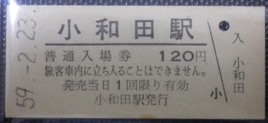 f:id:Estoppel:20201121203954p:plain