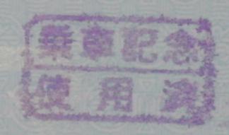 f:id:Estoppel:20201210110835p:plain