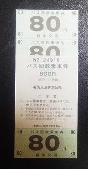 f:id:Estoppel:20201211115940p:plain