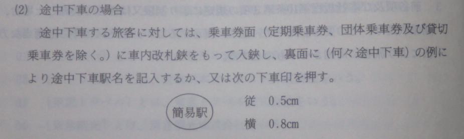 f:id:Estoppel:20210411190132p:plain