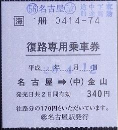 f:id:Estoppel:20210721214215p:plain