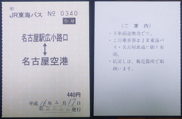 f:id:Estoppel:20210723123009p:plain