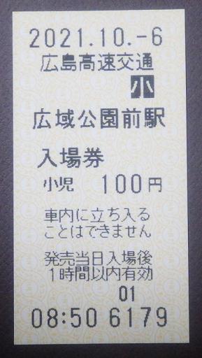 f:id:Estoppel:20211008233649p:plain