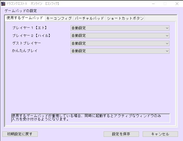 f:id:Eto_DQX:20210407095732p:plain