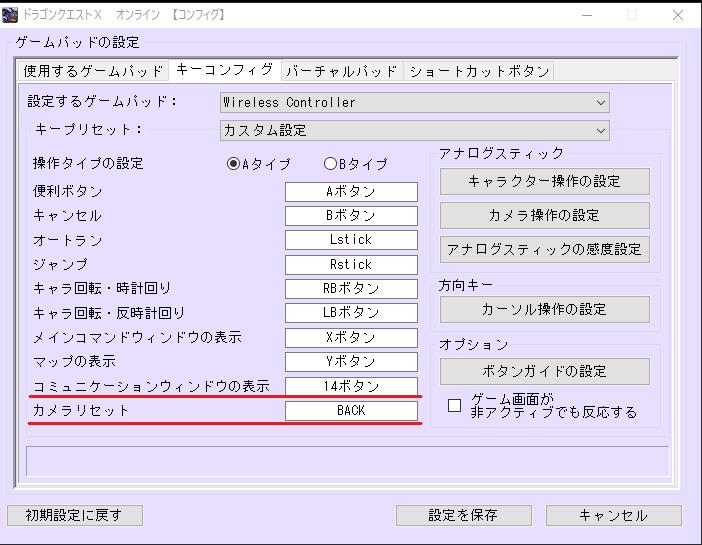f:id:Eto_DQX:20210407121548p:plain