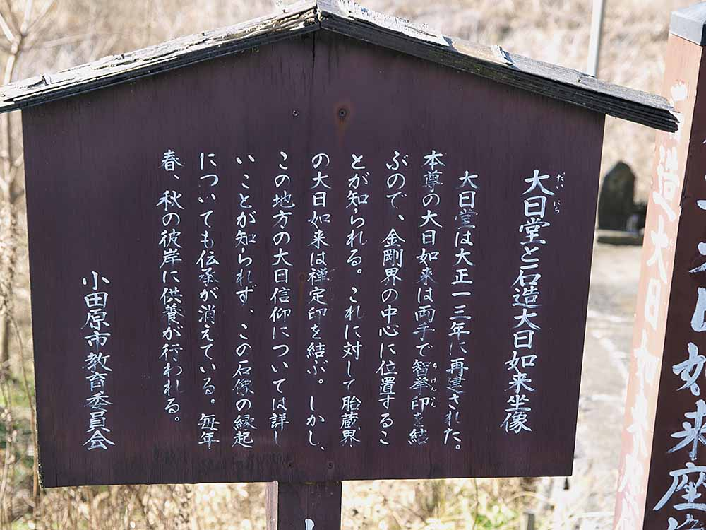 f:id:Etsuro1:20210114165405j:plain