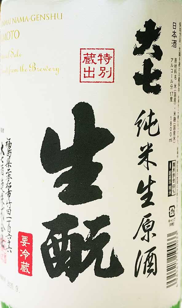 f:id:Etsuro1:20210128181343j:plain