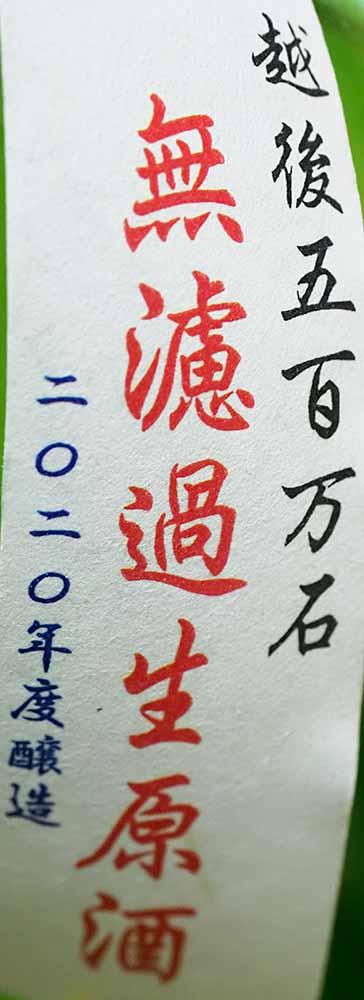 f:id:Etsuro1:20210216175747j:plain