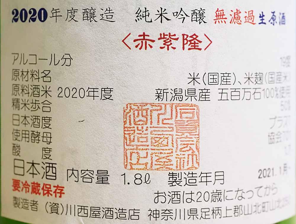 f:id:Etsuro1:20210216180518j:plain