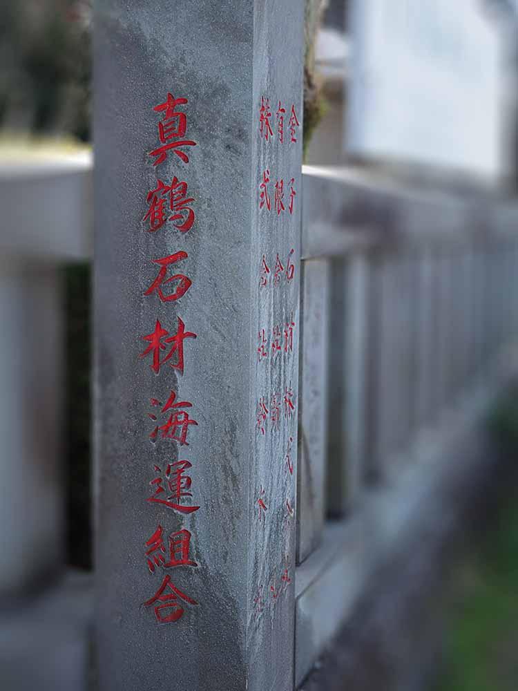 f:id:Etsuro1:20210302132900j:plain