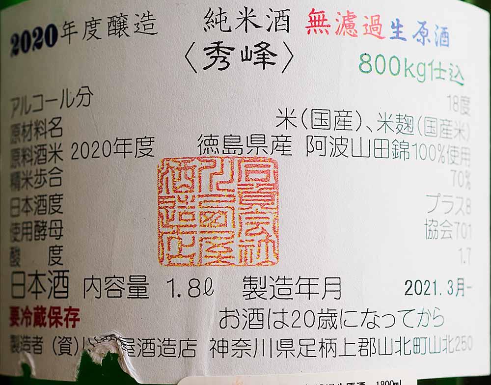 f:id:Etsuro1:20210321125358j:plain